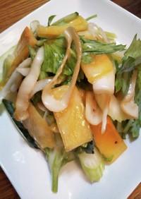 秋の味覚入り♪柿といかくん入りサラダ