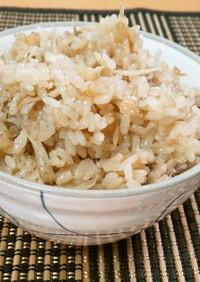 【美人レシピ】ツナとごぼうの炊き込みご飯