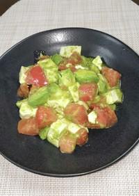 アボカドと豆腐とトマトのサラダ