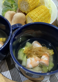 野菜と海老の芯(新)食感!スープ