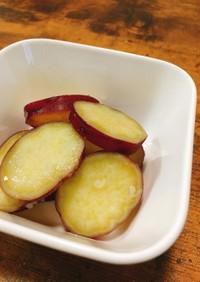 煮るだけ♪簡単さつま芋のほっくり塩麹煮