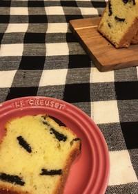 HMで簡単 オレオパウンドケーキ♡
