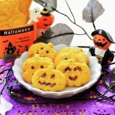 ハロウィンに♬全粒粉入りソルトクッキー