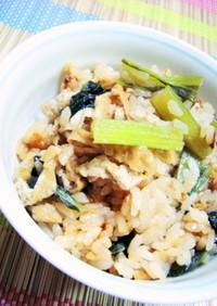 トシチンママの小松菜ごはん♪