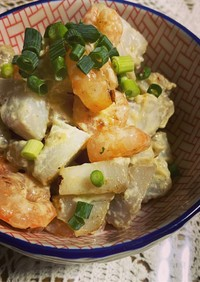 里芋と小エビのガーリックポテトサラダ