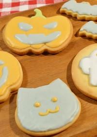 ハロウィン向けアイシングクッキー