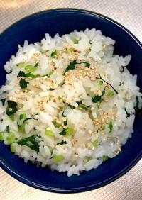 だし昆布香る♪大根菜のシンプル混ぜごはん