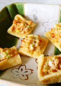 簡単♫油揚げのツナマヨ味噌焼き