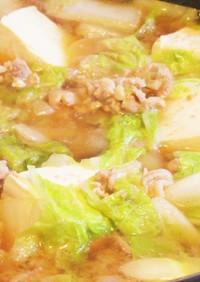 〖簡単!豚こま肉と白菜のにんにく味噌鍋〗
