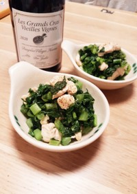 ワインに合う♪大根の葉とササミの炒め物
