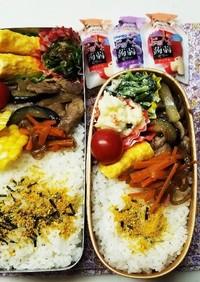 豚肉ナス生姜焼き弁当(10.22)