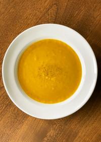 発酵ライスミルクのかぼちゃスープ