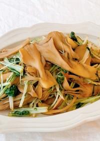 【家つま】舞茸と水菜のガリバタレモン醤油