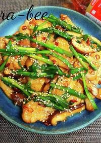 【節約レシピ】揚げ鶏とニラの中華炒め