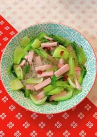 青梗菜とハムのあっさり炒め