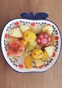 かぼちゃ★白玉だんご♪ぴよこ&肉球ver