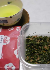 お茶の葉とほしあみえびのふりかけ