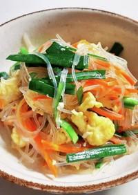 タイ風ニラと卵のナンプラー入り春雨サラダ