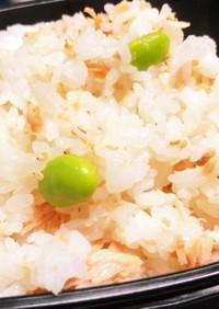 塩鮭消費に!鮭と枝豆の混ぜご飯