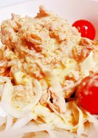 激うま♡ツナとお豆腐のゴマドレ大根サラダ