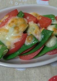 モロッコいんげんとトマトのチーズ焼き☆