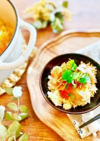 甘塩鮭で簡単♡はらこ飯