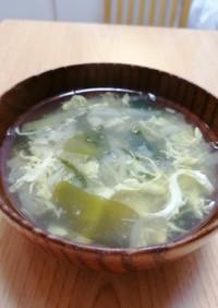 ワカメとえのきの卵スープ