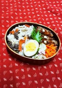 牛ごぼう混ぜご飯とコロッケ弁当