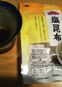 薩摩芋焼酎の塩昆布お湯割り!