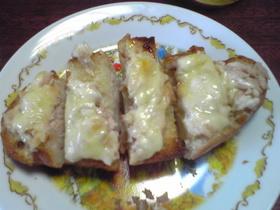 バケットで作るツナとチーズのピザトースト