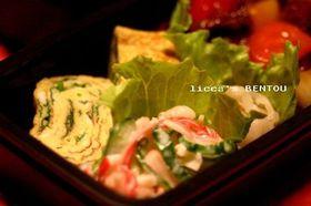 カニカマときゅうりのサラダ♪お弁当にも!