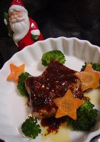 クリスマスにあつあつ☆星型ハンバーグ~!