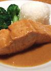 鮭のタイレッドカレーソース