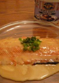 簡単★メープル味噌マヨ★鮭☆万能ソース