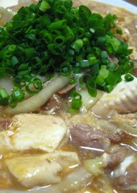 豆腐の親子丼