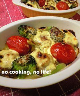 クリーミー♪ホタテとトマトの簡単グラタン