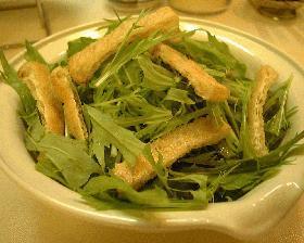 みず菜とお揚げのサラダ
