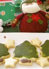 ツリー&星のクッキー★