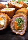 カラフル☆野菜とチーズの豚ロールフライ