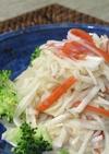 オイマヨde大根とカニかまのサラダ