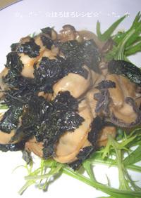 牡蠣の海苔まぶし