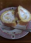 超美味しいホットケーキでロールケーキ♪