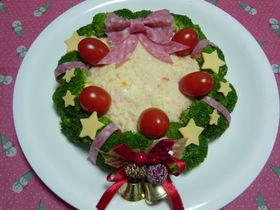 クリスマスにリースサラダ♪