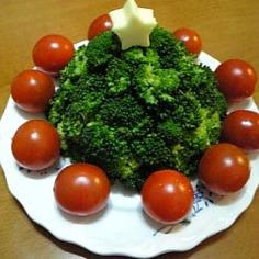 クリスマスツリーサラダ☆彡