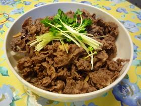 簡単♪さっぱり牛肉の酢炒めon大根サラダ