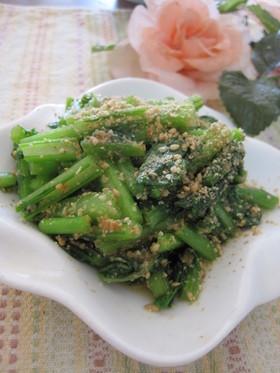 かぶの葉(大根菜)の味噌ゴマ和え