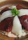 お正月にいかが、紅白の漬け丼