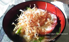 簡単!名古屋のお雑煮