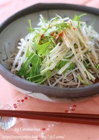 大根サラダ蕎麦