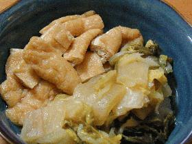 白菜とお揚げのくたくた煮